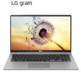LG gram 15Z980 15.6英寸轻薄笔记本电脑(i5-8250U、8G、256GB) 银色7499元 7499.00
