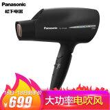 16日0点:Panasonic 松下 EH-WNA8B 纳米水离子电吹风 2200W 599元