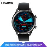 出门问问 TicWatch C2 智能手表 遂空黑