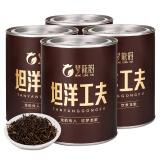 梦龙韵 坦洋工夫红茶 4罐500g 59元(需用券)