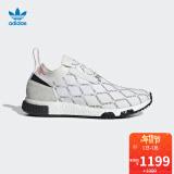 新品首降:adidas 阿迪达斯 NMD_RACER GTX PK 男子休闲运动鞋 868元包邮(多重优惠)