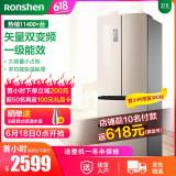 618预告:Ronshen 容声 BCD-321WD11MP 多门冰箱 321升
