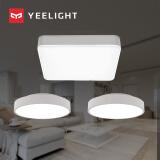 Yeelight皓石智能LED吸顶灯plus星空灰版卧室客厅吸顶灯现代简约餐厅灯具支持小米小爱语音智控二室一厅*2件 2048元(合1024元/件)