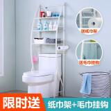 心家宜 帆船造型洗手间收纳置物层架 *3件 207.9元(合69.3元/件)