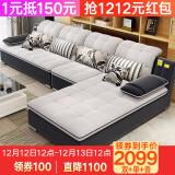 中派 布艺沙发可拆洗客厅沙发组合 颜色 双人+单人+贵妃 2099元包邮