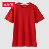 Baleno 班尼路 88902284R1204 情侣款棉质圆领短袖上衣 23.43元(需买4件,共93.74元)