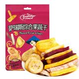 越南进口 萨瑞斯果干 Summer prince 综合蔬果干100g/袋 休闲零食 果蔬干 *12件 81.6元(合6.8元/件)