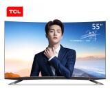 TCL 55Q960C 55英寸 4K 量子点 曲面液晶电视 4449包邮(需用券)