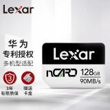 28日0点、学生专享:Lexar 雷克沙 nCARD NM存储卡 128GB 129元包邮(需用券)