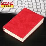 OAEGO 文仪易购 A6超厚笔记本 256张 多色可选 12.9元包邮