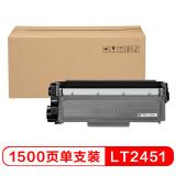 Lenovo 联想 LT2451 墨粉 279元