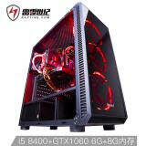 12点开始:RAYTINE 雷霆世纪 复仇者V137S 组装台式电脑(i5-8400、8GB、240GB、GTX1060 6GB) 4699元包邮
