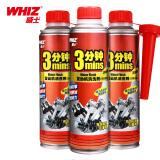 威士(WHIZ)发动机内部清洗剂 机油添加剂 除积碳清洗剂 美国进口原液 250ml*3瓶(浓缩装) *4件 216元(需用券,合54元/件)