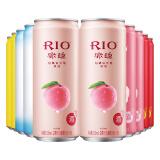 必买年货、京东PLUS会员、限地区:RIO 锐澳 果酒 微醺系列 3度 330ml*10罐(5种口味)*2件+冬季限定版 5度 330ml*8罐 *2件 90.2元(双重优惠)