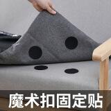 纳合沙发棉被固定器20对装 9.9元包邮(需用券)