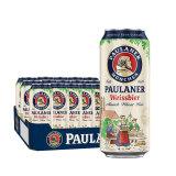 保拉纳/柏龙(PAULANER)小麦啤酒 500ml*24听整箱装 德国进口 159元(需用券)