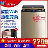 LittleSwan 小天鹅 TBM90-7188WIDCLG 9公斤 变频 波轮洗衣机 3599元包邮(需用券)