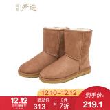 网易严选 中筒皮毛一体雪地靴 冬季新品 中长款羊皮易清洗保暖防滑短靴女 栗色 38 219.1元