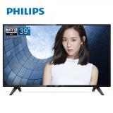 PHILIPS 飞利浦 39PHF3282/T3 39英寸液晶平板电视机 1049元包邮 1049元包邮