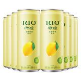PLUS会员:RIO 锐澳 鸡尾酒 3度 330ml*8罐 32.9元(需买2件,共65.8元)