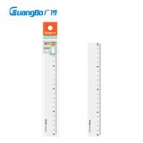 凑单品:GuangBo 广博 H05013 测量绘图直尺 20cm 单把装 0.72元 (5件5折+满49-6元券)