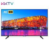 18日0点:KKTV K40 液晶电视 40英寸 999元包邮