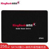 KINGBANK 金百达 KP320 SSD固态硬盘 256GB 179元