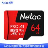 4日0点:Netac 朗科 Pro microSDXC UHS-I A1 U3 TF存储卡 64GB 29.9元
