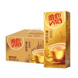 京东PLUS会员:ViTa 维他奶 维他港式奶茶饮料 250ml*12盒 *6件 132.92元包邮(双重优惠)