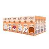Uni-Presiden 统一 奶茶 巧克力 250ml*24盒 *5件