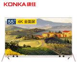 京东PLUS会员:KONKA 康佳 LED55X9 55英寸 4K 液晶电视 2299元包邮(需用券)