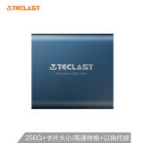 京东PLUS会员:Teclast 台电 S20 移动固态硬盘 256GB 269元包邮(需用券)