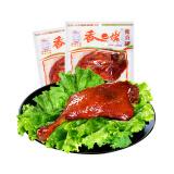 香巴佬酱香腿肉干肉脯休闲零食90g*2包*8件 71.84元(需用券,合8.98元/件)