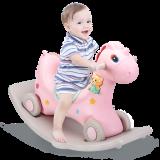 摇摇马木马儿童玩具男孩婴幼儿玩具女孩早教益智启智 64元