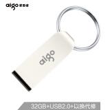 爱国者32GB USB2.0 U盘 U268迷你款 银色 金属车载U盘 28.9元