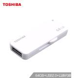 东芝(TOSHIBA) 随闪系列 U203 USB2.0 64GB U盘 白色 52.9元