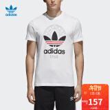 adidas/阿迪达斯 Trefoil Tee 男短袖上衣 CD6827 白 下单价157