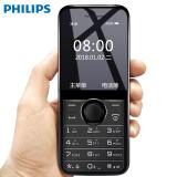 飞利浦E106移动联通2G老人手机89元 89.00