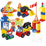 TheNorthEhome/北国e家儿童交通汽车大颗粒积木拼装玩具116颗(彩盒装)