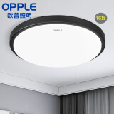 OPPLE 欧普照明 led白光吸顶灯 墨玉白光350 31厘米 墙壁开关 88.2元(需买2件,共176.4元)