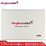 KINGBANK 金百达 KP330 固态硬盘 120GB SATA接口 95元