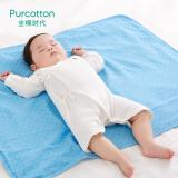 PurCotton 全棉时代 加大隔尿垫 70x90cm 54元