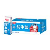光明 纯牛奶 250mL*24盒*4件 159.32元(需用券)