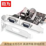 胜为(shengwei)PCI-E串口卡 pcie转RS232扩展卡 COM口转接卡 工控多串口扩展卡 PEC-2011 93.5元(需用券)