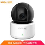 大华乐橙智能网络监控器 家用摄像头TP1C  360度全景云台摄像机 无线WIFI手机控制高清夜视双向语音 摄像头 116.1元