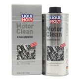 PLUS会员:LIQUI MOLY 力魔 发动机内部强力清洗剂/机油添加剂/清洗油 500ml 73.38元(需买4件,共293.52元包邮,需用券)