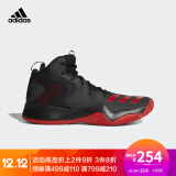 有券的上:adidas 阿迪达斯 Crazy Team II CQ0833 男子篮球鞋 154元(需用券)