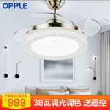 OPPLE 欧普照明吊扇灯 欧式 36寸-怡风智能调光调色 带遥控器 *3件 2512.9元(合837.63元/件)