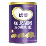 圣元(Synutra)奶粉 法版优博 3段200g小罐装 婴幼儿奶粉(12-36个月婴幼儿适用) 59.9元