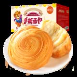 网红零食粮悦大吃兄手撕面包 1000g/箱 18.9元